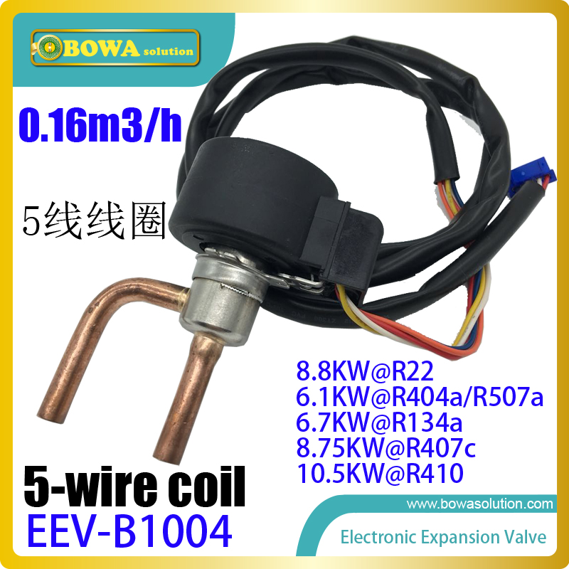 0.16m3/h EEV with 5-wire coil is great choice for auto cascade (R142B & R134a) heat pump water heater to get 85C water0.16m3/h EEV with 5-wire coil is great choice for auto cascade (R142B & R134a) heat pump water heater to get 85C water