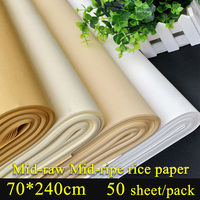 70*240cm Chinese Painting Paper Colorful Chinese Rice Paper For Calligraphy Painting Paper Xuan Zhi Anhui Jing Xian Paper