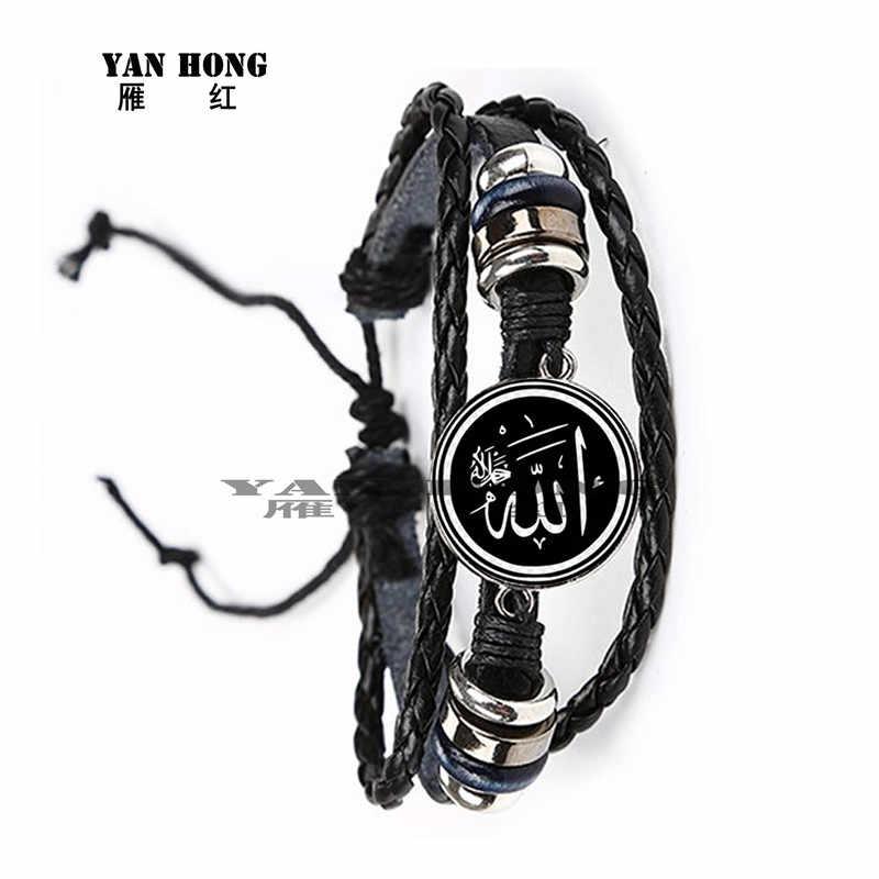 Allah Teks Fashion Kulit Gelang 20 Mm Kaca Islam Tuhan Memberkati Perdamaian, Kebahagiaan dan Keberuntungan