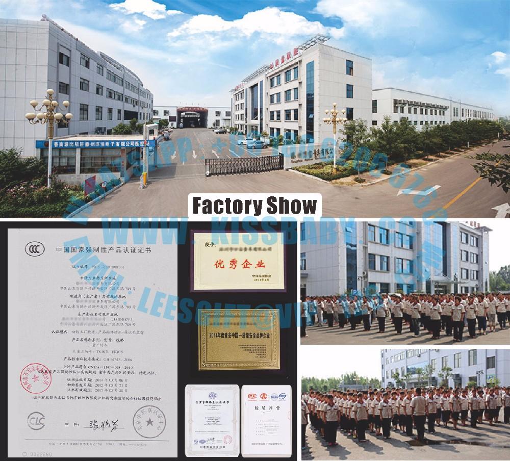 stroller factory (1)