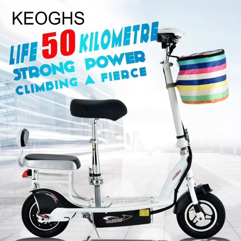 Nouveau modèle Mini pliant électrique adulte scooter pour hommes femmes femme petite voiture