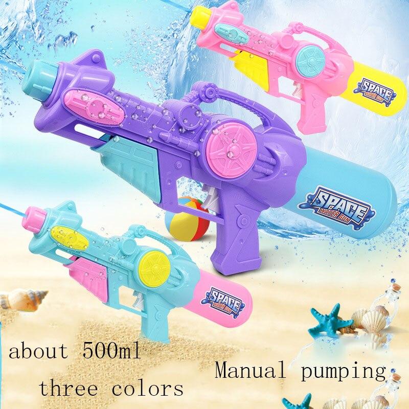 Kids Summer Pull-type Inflatable Water Squirt Toy Children Beach Water Gun Pistol Outdoor Fun Sport Birthday/Children's Day Gift