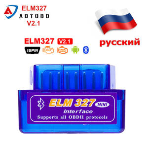 ELM327 Android Car Scanner Automotive OBD 2 Auto Diagnostic Tool
