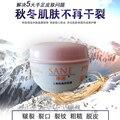 Placenta Ginseng pomada eczema Creme Bebê específico de crack anti rachada seca em crianças e Mulheres Grávidas hidratante