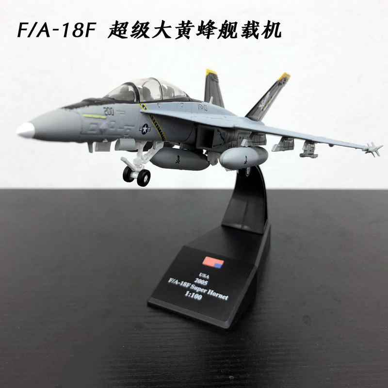 3pcs/lot Wholesale AMER 1/100 Scale Military Model Toys USA F/A-18F Super Hornet Fighter Diecast Metal Plane Model Toy