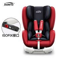 Ребенок безопасности Автокресло Baby Car Boost сиденье безопасности стул Универсальный сидеть и лежать Isofix пятиточечными ремнями безопасности д