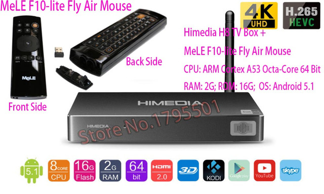 HIMEDIA H8 Octa Core Android TV Box 2GB/16GB 3D 4K UHD Home TV Network Media Player + MeLE F10-lite Fly Air Mouse