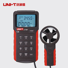 UNI-T UT361 Anemometer wind speed temperature tester Wind Count Units Switch Wind Speed Display цены