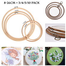 Bamboo Wooden Frame Hoop Circle Embroidery Round Machine For Cross Stitch Hand DIY Household Craft Sewing Needwork Tool
