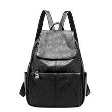 2017 дизайнерские женские рюкзаки из искусственной кожи женский рюкзак большой Ёмкость плеча Путешествия Mochila женщины школьная сумка для девочек