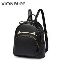 Черное Ухо сумки для девочек женщины-кошки Bagpack школьный блесток черный рюкзак, рюкзак конструктор для девочек обратно Сумка Винтаж Мини Сумка