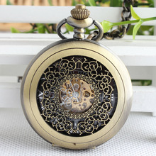 Luxury Steampunk Pocket Watch Relogio De Bolos Vintage Bronze Semicircle Mechanical Hand Wind Pocket Watch Chain Gifts TJX053