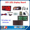 Free shipping 4pcs red color p10 led modules +control card+magnets+frame+power supply+all cables advertising screens led outdoor