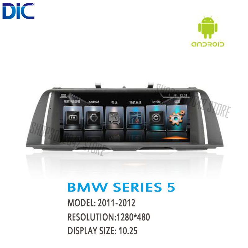 7.1 android 3G 32G navigation <font><b>GPS</b></font> car player10.25inch mirrorlink Multifunction <font><b>For</b></font> <font><b>BMW</b></font> E61 520 523 530 <font><b>535</b></font> li 2011-2012 image