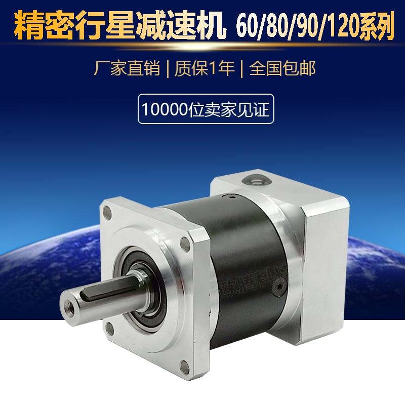 Precision Planetary Gear Reducer 60 Servo Motor Stepper Motor 200W 400W TransmissionPrecision Planetary Gear Reducer 60 Servo Motor Stepper Motor 200W 400W Transmission