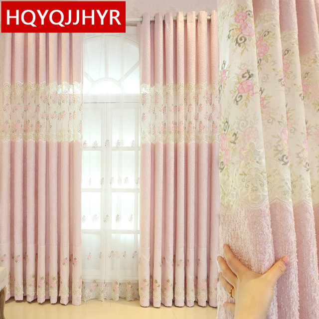 Pink/blue high quality chenille embroidery shade curtains for living ...