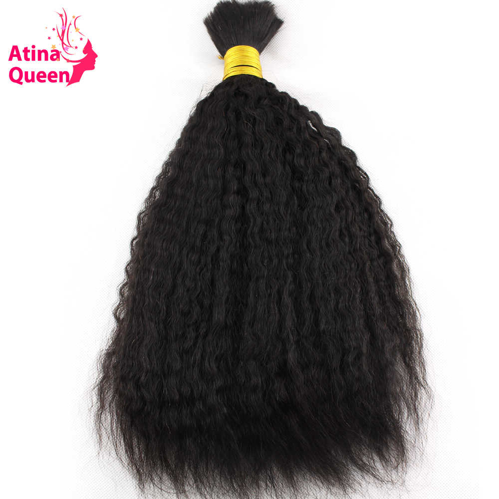 Atina Queen Kinky Straight Human Hair Bulk Bundle For Braiding non Remy 1piece Afro Coarse No Weft Braids Hair Extensions