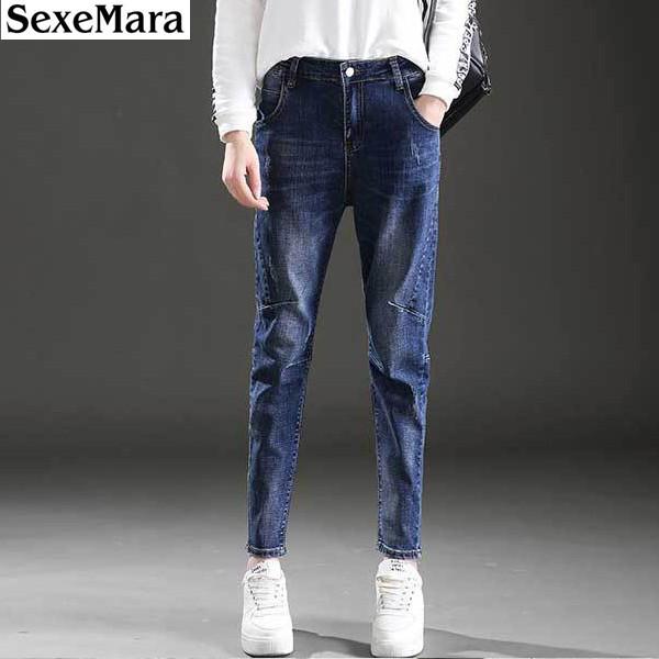 2017 New Hot Moda de Cintura Alta calças de Brim Das Mulheres Calças Lápis Elásticas Magro Sexy Skinny Calças Fit Senhora