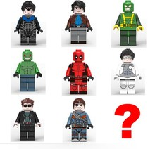 17pcs Pogo Marvel superheroes buidling blocks toys action figure Gambit lantern Daredevil bonecos figure toys