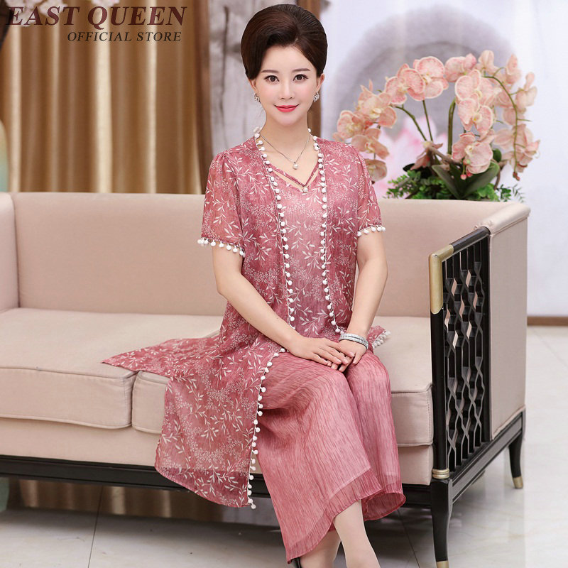Middle aged women older women clothing mother of the bride pant suits KK1362 H