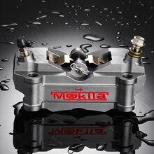 Motorcycle modification electric abalone calipers brake pump 101mm hole distance For Honda Yamaha Kawasaki Suzuki