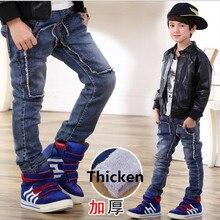 冬の子供服子供のジーンズボーイズ服十代の少年カジュアルなズボンデニム穴ジーンズ 3 4 5 6 7 8 9 10 11 12 年