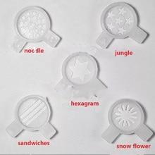 Запчасти для мороженого, 5 в 1, набор пластиковых соплов, снежный цветок, джунгли, лапша, гексаграмма, sndwiches