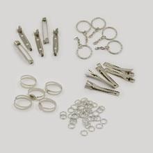 1Set Assorted Iron Findings including 5pcs Iron Flat Alligator Hair Clips, 5pcs Iron Pad Ring Bases, 5pcs Iron Key Chains, 5pcs