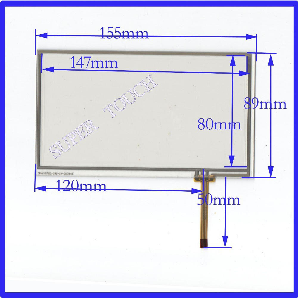 HLD-TP-1357 NEW6.2Inch Touch Screen155mm*88mm 4 wire resistive USB touch panel overlay kit digital product 155*88 063018