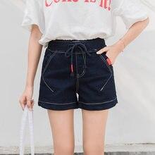 18c4bb7a28 Moda Mediados de cintura Shorts vaqueros de las mujeres del patrón  pantalones cortos para mujer negro Loose tamaño grande Denim .
