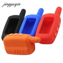 jingyuqin Silicone Key Case for Starline A6 A9 A8 Two Way Car Alarm LCD Remote Controller keychain Cover