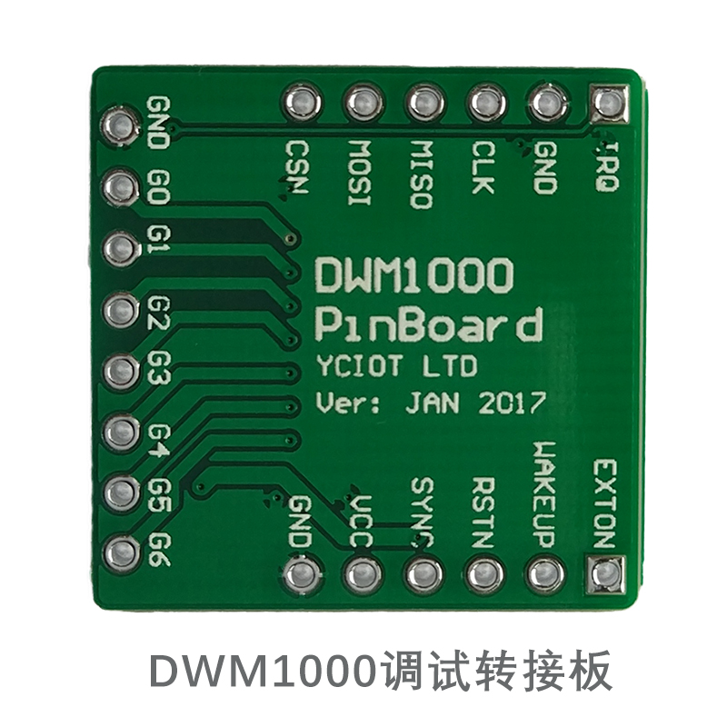 DWM1000 DECAWAVE high precision indoor positioning module