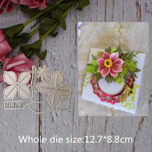petal grass decoration Metal steel frames Cutting Dies DIY Scrap booking Photo Album Embossing paper Cards12.7*8.8cm