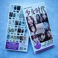 Youpop KPOP Korean Girls' Generation SNSD Phantasia Album 30 Postcards 30 Small 120 Stickers K-POP Photo Cards Share Post Cards