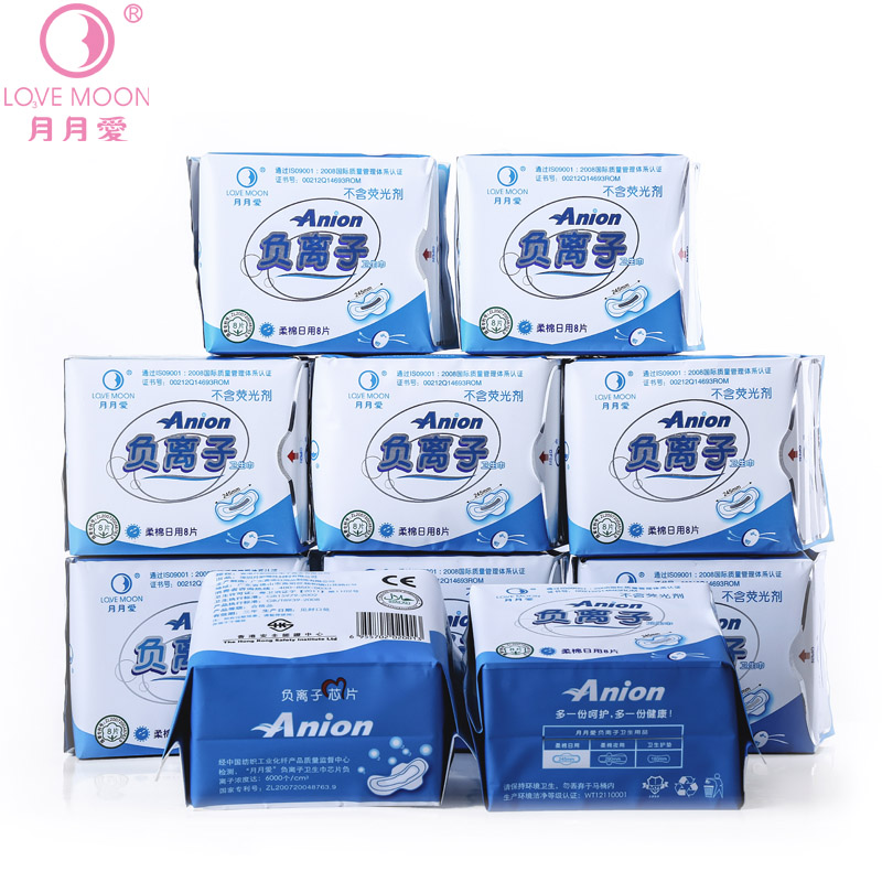 Image 2 - 19pack /lot Anion Love Moon Jewelry Sets Winalite Lovemoon Anion Sanitary Pads Female Hygiene Sanitary Napkin Panty Liner-in Feminine Hygiene Product from Beauty & Health