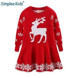 Christmas Girls Dresses Elk New Year Dresses for Girl Kids Long Sleeve Children Winter Sweater Dress Red Xmas Clothing Autumn