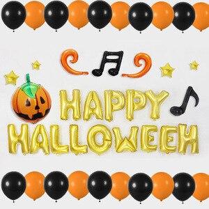 Image 2 - 14 adet cadılar bayramı balon mektup setleri mutlu cadılar bayramı partisi süslemeleri alüminyum folyo balon kitleri/lot ortam sahne düzeni