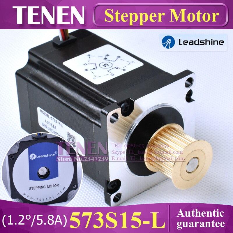 Тененной Leadshine 3 фазы шагового двигателя 573S15 для NEMA23