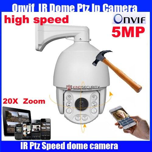 7 inch Full HD-IP high Speed Dome Camera Onvif 5Megapixel 20X optical zoom Network IP PTZ camera top high speed full teeth piston