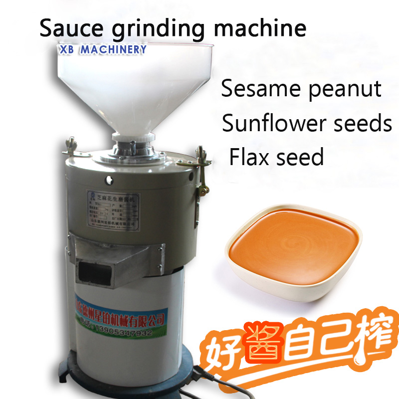 Vertical stainless steel Multi-functional commercial catsup stone ground sesame peanut sauce grinding machine commercial stainless steel grinding machine grease oily grinder peanut sesame almond walnut pumpkin seeding machine 220v 1pc