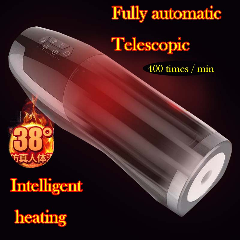Rends japan sex toy automatic masturbator Heating pocket masturbator cup fake pussy Telescopic sex machine sex toy for man easy love 2 telescopic automatic sex machine rotating