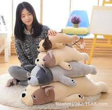 2017 New arrive 3 Kinds Cute High Quality Plush dog Pillow dogs Plush Toy Nap Pillow Gift 80cm big size