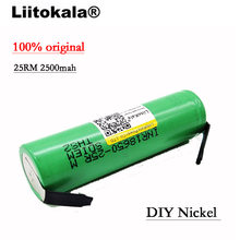 Oryginalny Liitokala 18650 2500 mah INR18650 25R 20A rozładowania baterie litowe + DIY nikiel