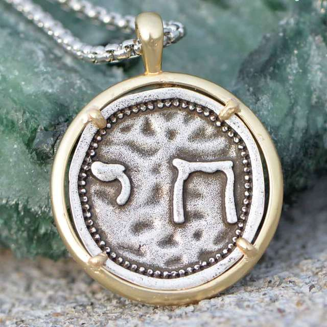 "placeholder Mens Chai Necklace Trendy Jewish Teen Hanukah Anniversary Gift Hebrew Word ""Life"" Metal Bat"