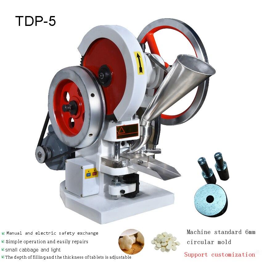 Máquina de la prensa de la tableta/TDP-5 tipo, 50KN presión difícil píldora fabricante 110 V 220 V motor sola tableta del sacador que hace la máquina