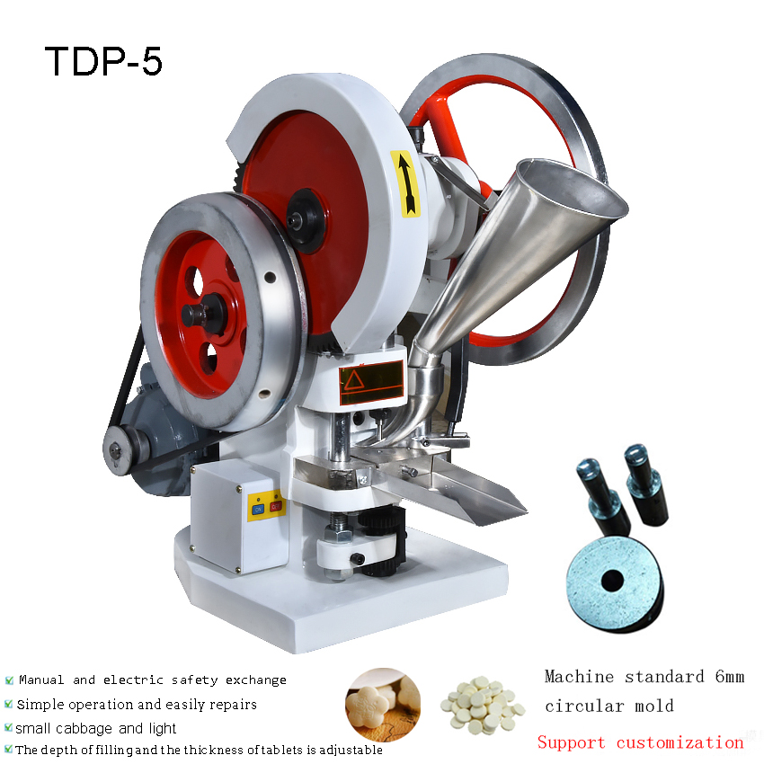 Tablet Press Machine /TDP-5 type, 50KN Pressure Press Harder Pill Maker 110V 220V motor Single Punch Tablet Making Machine недорого