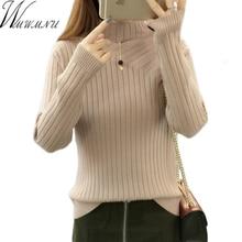 High Stretch Knit Winter Sweater Female Long Sleeve Pullover And Sweater Women half Turtleneck Jumper khaki beige Pull Femme