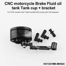 Motorcycle modification parts front brake fluid oil universal cup for Kawasaki Suzuki