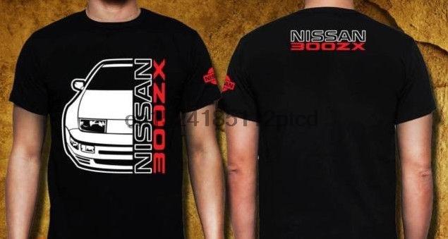 Nissan 300Zx   T     Shirt