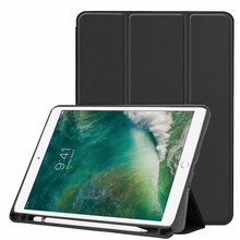 Case voor iPad Air 10. 5 Folio Rubber Olie Cover Ultra Slim Smart Case Soft TPU Back Case Met potlood Slot voor iPad Air 3 2019